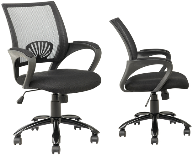 Ergonomic Mesh Computer Office Desk Task Chair W Metal